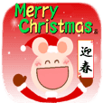 クマズミさん 3 (クリスマス&お正月編)