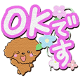 Toy poodle cute Sticker