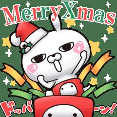 ひとえうさぎ19クリスマス冬編 Line スタンプ Line Store