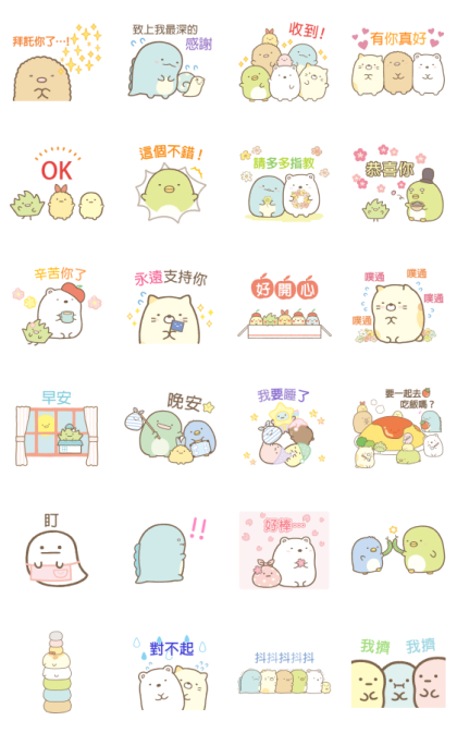 Sumikko Gurashi: Greetings