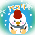 アニメで♪クリスマス&年末年始のご挨拶♪