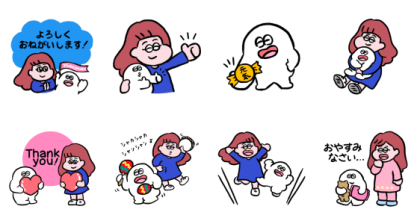 Omochi Stickers (Japanese)