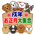 Zodiac sticker Dogs year version