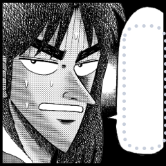 Manga Stickers: Nobuyuki Fukumoto