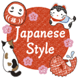 Japanese Style (English)