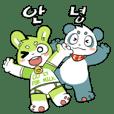 YUTO and BAO