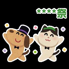 LINE MOBILE × Irasutoya