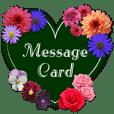 丁寧でオトナ可愛い 花のメッセージカード