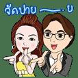 Tina & Lyu Thongsook Gold Shop Online