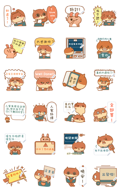 Din-Dong DIY Message Stickers 1