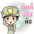Woman Government officer Thailand 4.0