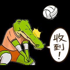 Keigo Characters