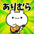 Dear Arimura's. Sticker!!