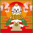 NEW YEAR 2018〜トイプードル