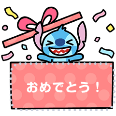 Stitch Message Stickers
