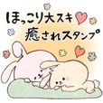 KAMACHO USAGI -Relaxation love sticker-