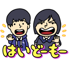 Mizutamari Bond Voice Stickers