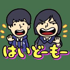 Mizutamari Bond Voice Stickers