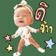 Baby Jaokha Jaokha