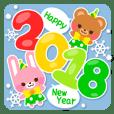 【2018】プチアニマルの年賀スタンプ