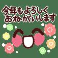 動く!元気が出る言葉・正月~イベント