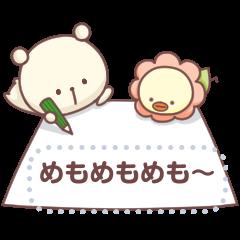 Oricotori×Laid-back BEAR