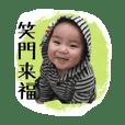 tomoyuki 2