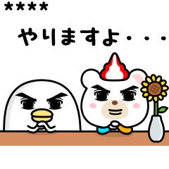 Noisy Chicken×KUMAHON custom stickers