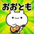 Dear Otomo's. Sticker!!