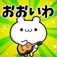 Dear Oiwa's. Sticker!!