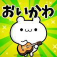 Dear Oikawa's. Sticker!!