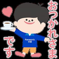 Panasonic shop characters