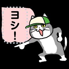 LINE Part Time Jobs×Workcats
