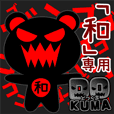 """DO-KUMA"" sticker for ""Kazu"""