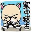 Frenchbulldog KARATE new year Sticker