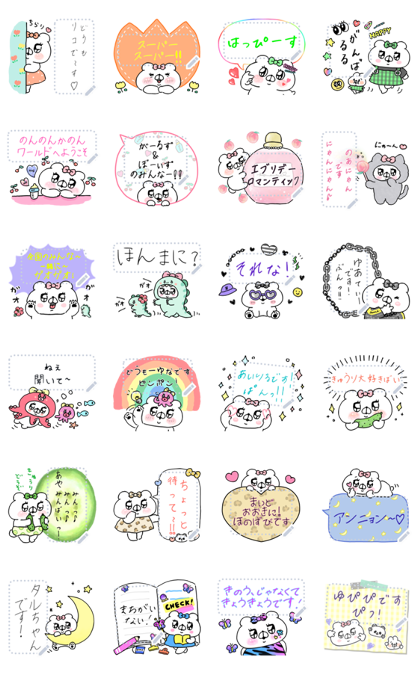 Popteen Hand-Drawn Letter Stickers