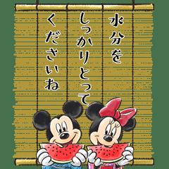 Disney Big Stickers: Beat the Heat