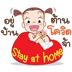 Jumbooka Stay at home(BZB)