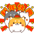 HAPPY LUNAR NEW YEAR with CUTE SHIBA INU