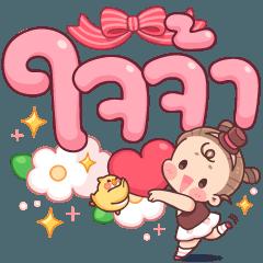 Yuuyii's Everyday Big Words(BZB)