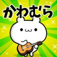 Dear Kawamura's. Sticker!!