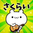 Dear Sakurai's. Sticker!!