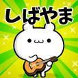 Dear Shibayama's. Sticker!!