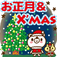 Shirokuma-Christmas&new year-Moving