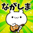 Dear Nagashima's. Sticker!!