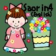 Saorin4(English)