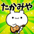Dear Takamiya's. Sticker!!