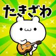Dear Takizawa's. Sticker!!