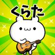 Dear Kurata's. Sticker!!
