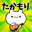 Dear Takamori's. Sticker!!